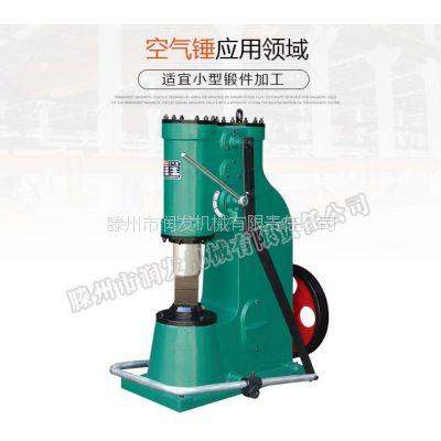 小型打铁机器 C41-16kg空气锤 厂家直销 支持视频看货