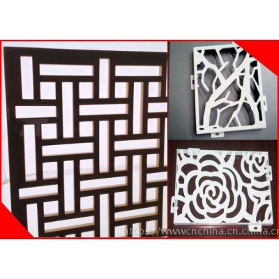 雕刻木纹图形铝窗花,型材烧焊铝屏风厂家