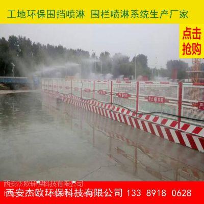临潼矿区厂房降温系统 杰欧JEO-PL-300厂房降温系统销售厂家