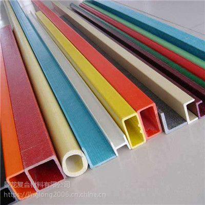 【供应】景龙玻璃钢型材/拉挤型材矩形管60*30*3.5