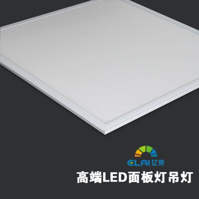 亿莱LED面板灯600*600mm 40w LED集成吊顶灯