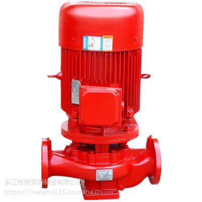 山西伟泉牌XBD12.5/27.8-100L-100边立式多级消防泵/厂家直销