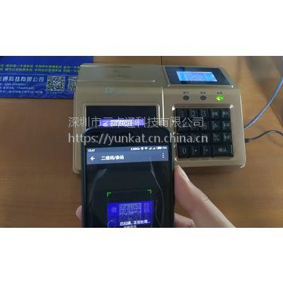 供应企业点餐系统 食堂系统微信订餐源码  点餐微信