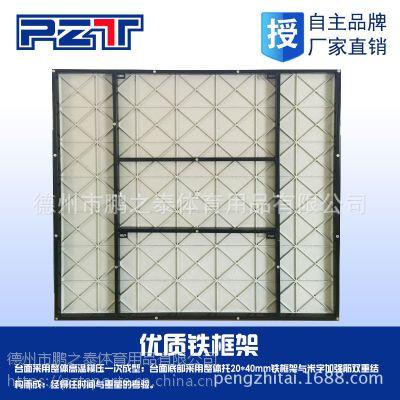 厂家直销SMC室外带漆小翻边加框乒乓球台台面