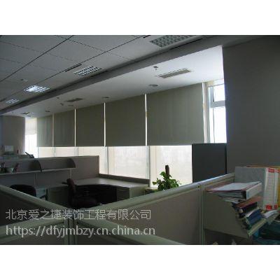 百叶窗定做 百叶窗安装 北京百叶窗帘 北京电动窗帘
