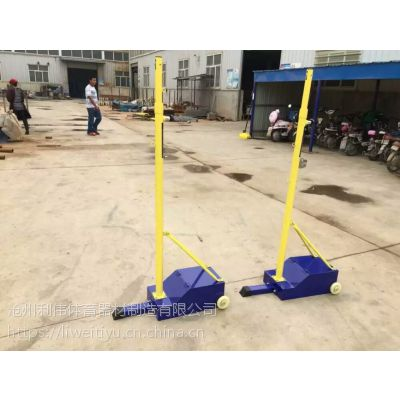 移动带配重箱式羽毛球柱,排球柱,网球柱,排羽网球三用柱
