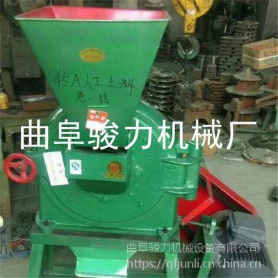 特价供应 450A型五谷杂粮齿盘式粉碎机 饲料粉碎机 大米饲料加工设备 骏力