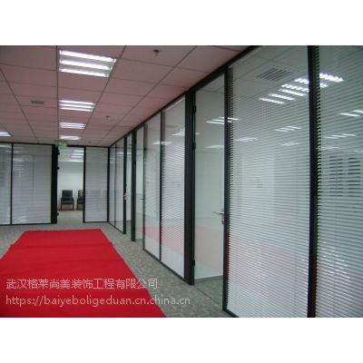 武汉专业承包玻璃隔断,玻璃高隔间