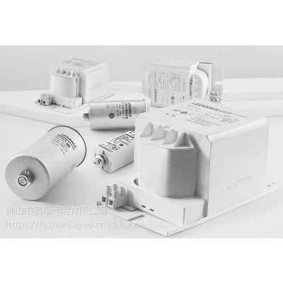 朗德万斯/欧司朗2000W/瓦电感镇流器 MCG MH2000ZT/380V