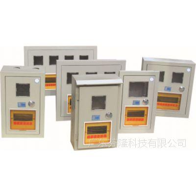 PZ30配电箱-15回路-广东特价