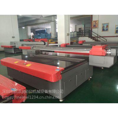 白银UV平板打印机价格_制造_新添润彩印厂家