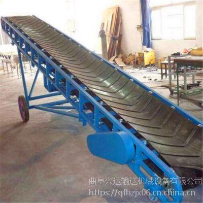 沙子输送机厂家 移动式物料装卸用输送机
