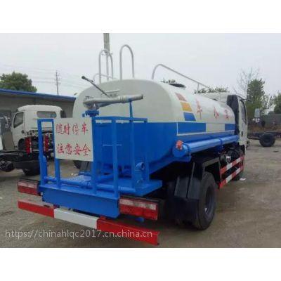小型洒水车 东风洒水车 绿化喷洒车价格-随州东江环卫设备有限公司