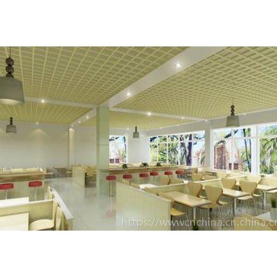 医院吊顶装修专用铝格栅#铝格栅天花吊顶厂家价格