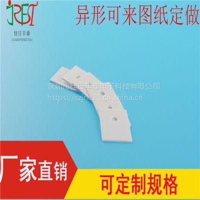 佳日丰泰供应耐磨高温陶瓷片导热氧化铝陶瓷片18.5mm*12mm