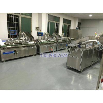 厂家大量供应自动灌装封口打码面膜成套设备 日化包装机