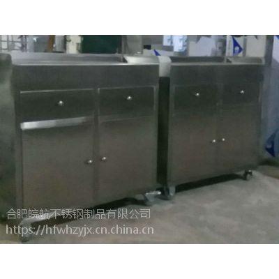 价制药厂不锈钢柜 GMP不锈钢柜 定做不锈钢柜格