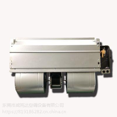 东莞骏安达6号风机盘管 空调末端 水空调风量1020