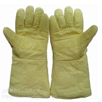 500度无尘耐高温手套
