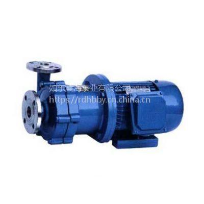 CQ 系列磁力驱动泵