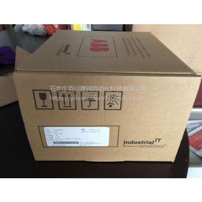 液压伺服模件IMHSS03/ABB贝利现货供应