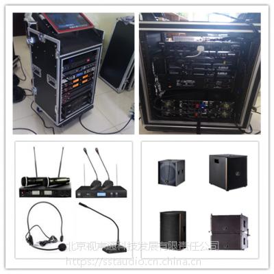 BSST音响设备租赁,高品质护航,品类齐全电话13641016845