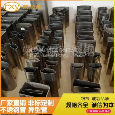 佛山不锈钢管厂厂家直销不锈钢凹槽管 单面凹槽管异型管