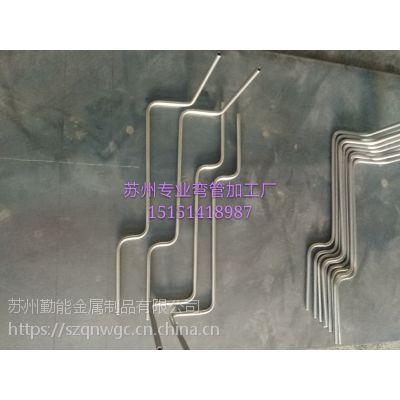 数控弯管厂供应汽车油管定制加工苏州弯管厂家