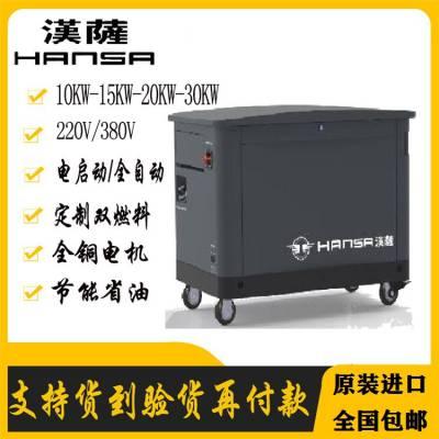 移动15千瓦汽油天然气发电机 15kw水冷静音发电机