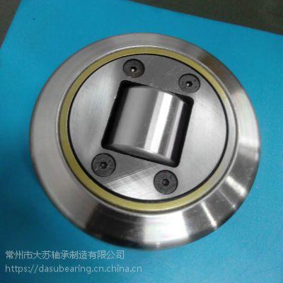标准复合滚轮轴承MR0027,MR0007,4.061