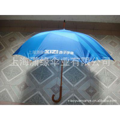 供应[厂家推荐]高档木杆伞广告伞 木伞架雨伞 长柄广告雨伞 木头伞骨高档礼品伞