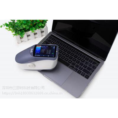 供应江门色差计分光测色仪YS3060 价格