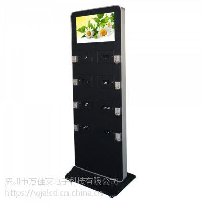 万佳艾21.5寸定制手机移动充电广告屏储物柜