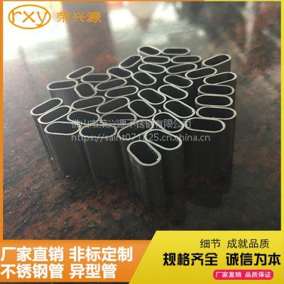 电子设备不锈钢小平椭圆管 非标专业定制数据线304平椭圆管