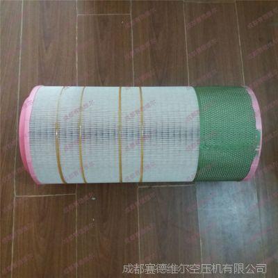空压机配件阿特拉斯_阿特拉斯空压机配件_阿特拉斯压缩机配件
