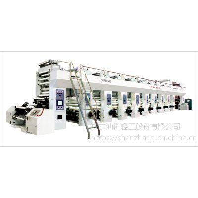 汕樟SGM-F250-8色电脑自动控制 高速凹版彩印机|印刷机|印刷设备