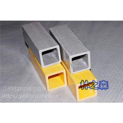 江苏林森大量生产玻璃钢方管110