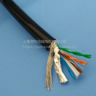 高柔移动网线 超五类屏蔽网线STP-CAT5E耐折耐磨防水 防海水腐蚀网络线缆 水下8芯数据线零浮力