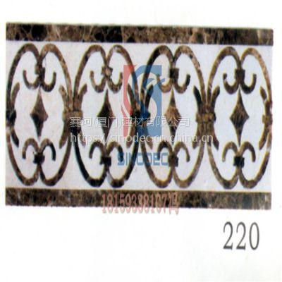 供应X009 大理石拼花地圈边 压边线石材拼花定做 水刀拼花波打线