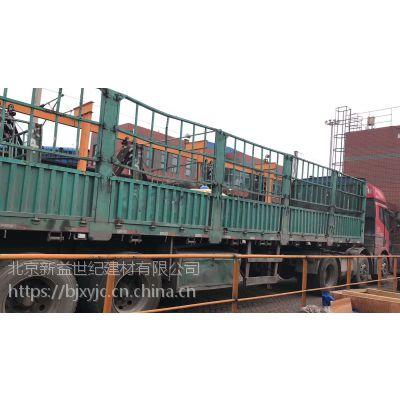 聊城混凝土表面增强剂厂家直销 可使混凝土抗压强度提高10~40%。