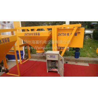 混凝土搅拌站JS750水泥称计量称重系统通用配件