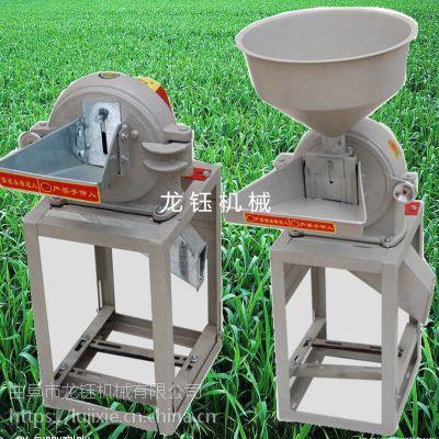 齿爪式粉碎机报价粮食加工设备 家用粉碎机型号
