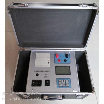 原厂直销扬州品胜电气PSZRC-B变压器直流电阻测试仪测量范围宽,数据稳定