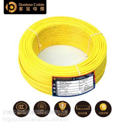 供应铜芯电线电缆全国标