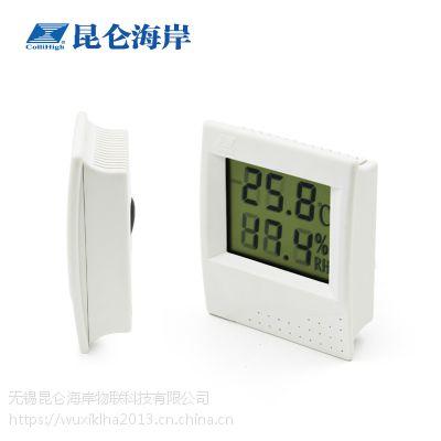 北京昆仑海岸数显温湿度变送器JWST-10W1 北京数显温湿度变送器厂家直销