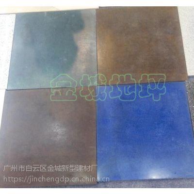 广州金城彩色渗透型液体硬化剂地坪 染色艺术地坪,颜色均匀,色彩丰富,高耐磨无尘,美观