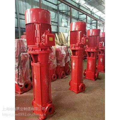 系列单极消防水泵XBD5/27.8-100L-200A变频恒压给水成套设备