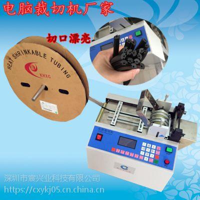 宸兴业 硅胶管裁切机 化纤管裁断机 医用乳胶管切管机 微电脑全自切管机 厂家直销