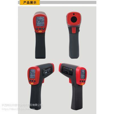 CWH425本质安全型红外测温仪 厂家直销 甘肃宁夏青海新疆