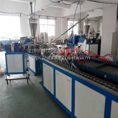 礼联机械供 PVC竹木纤维墙板生产线设备